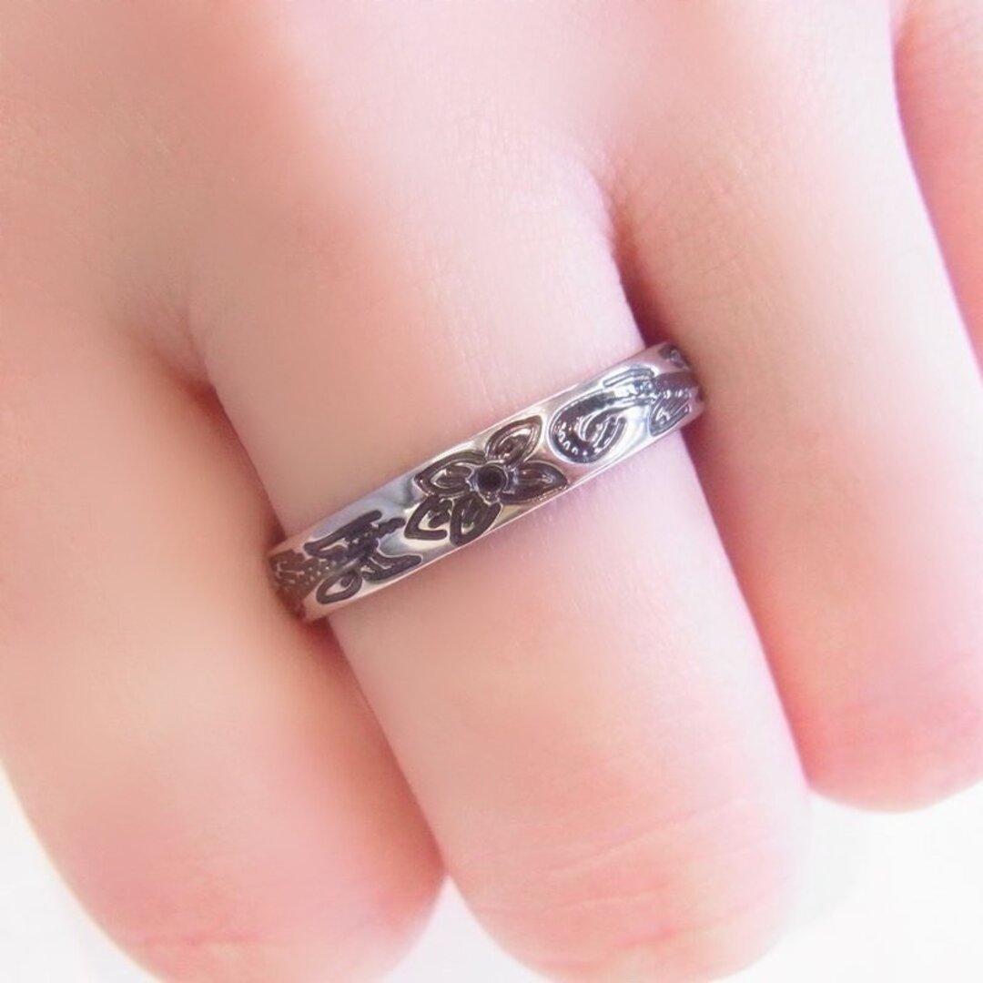 【新色!ブラックハワイアン】Hawaiian  ハワイアンジュエリー 名入れ 刻印 ステンレス リング 指輪 誕生石【1本価格】