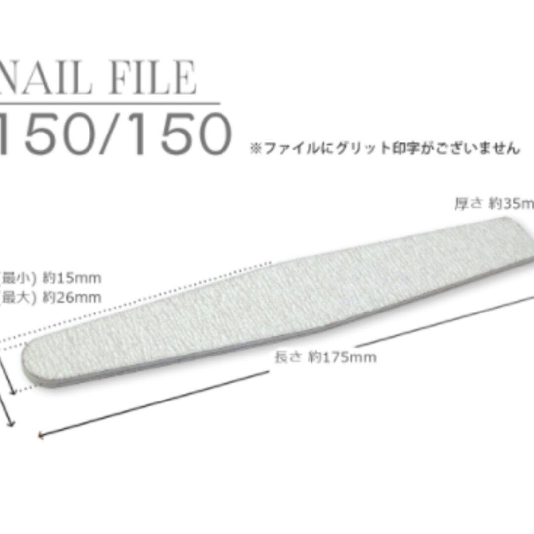 高品質】ファイル150/150 ダイヤモンド型 5本セット