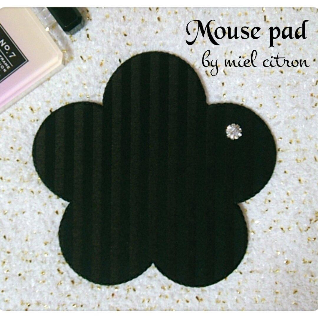 お花の可愛いマウスパッド ブラック ~ダイヤ~