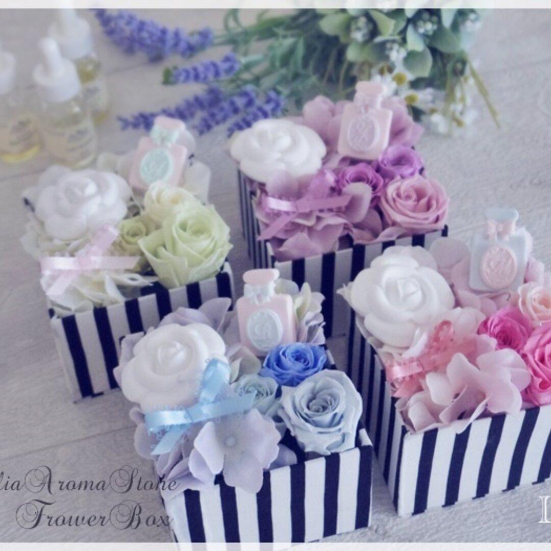 Camellia♡アロマストーンギフトBOX