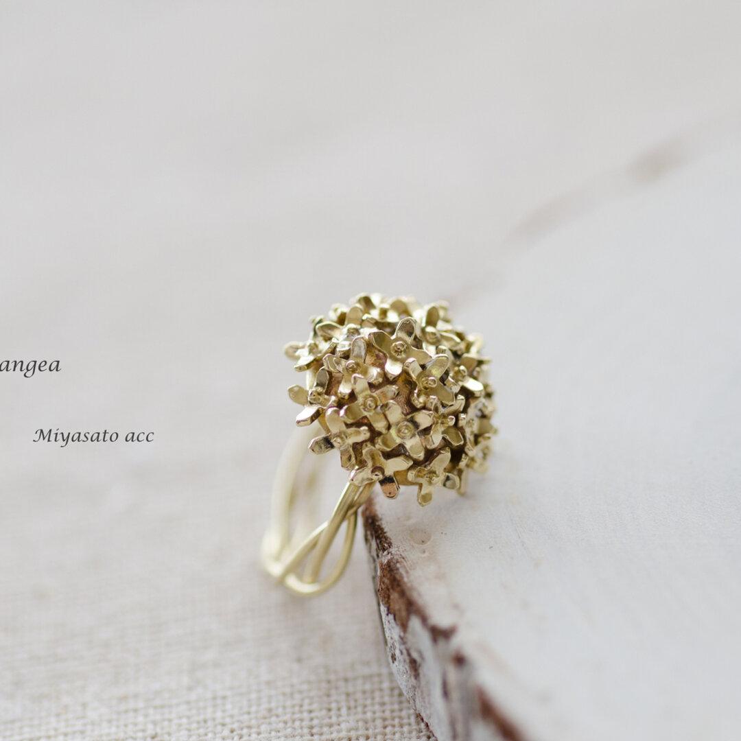 アジサイのリング *真鍮*