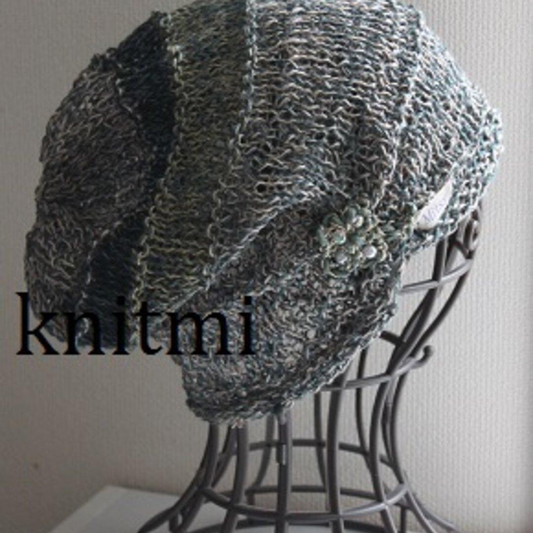 【シルク&麻】ゆるっと柔らか すっぽりOK★涼しいニット帽子 クローバー
