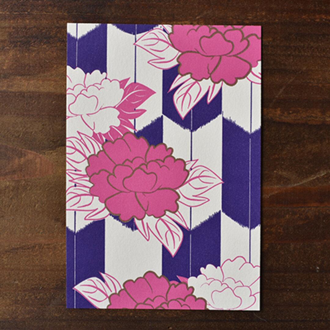 牡丹矢絣(ぼたんやがすり) しこん色 ポストカード