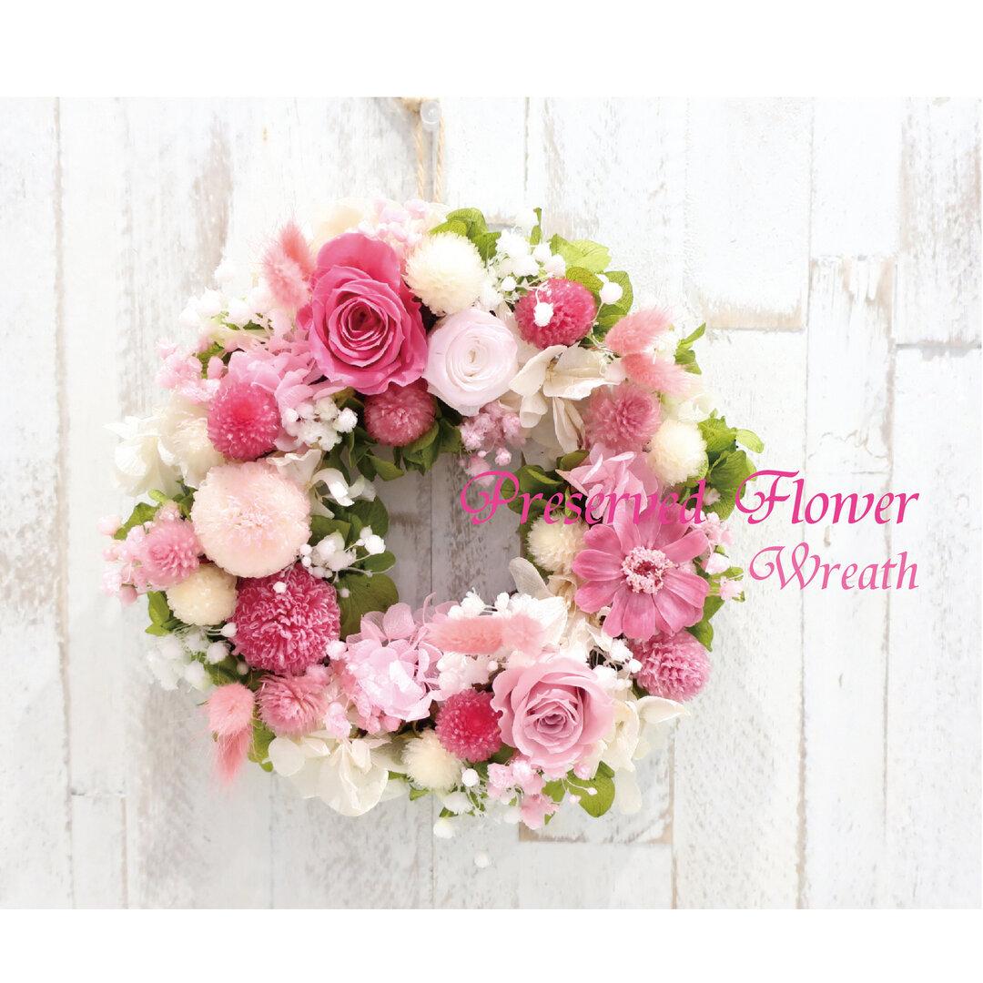 ピンクが可愛いリース ✿ プリザーブドフラワー BOX付き Aili
