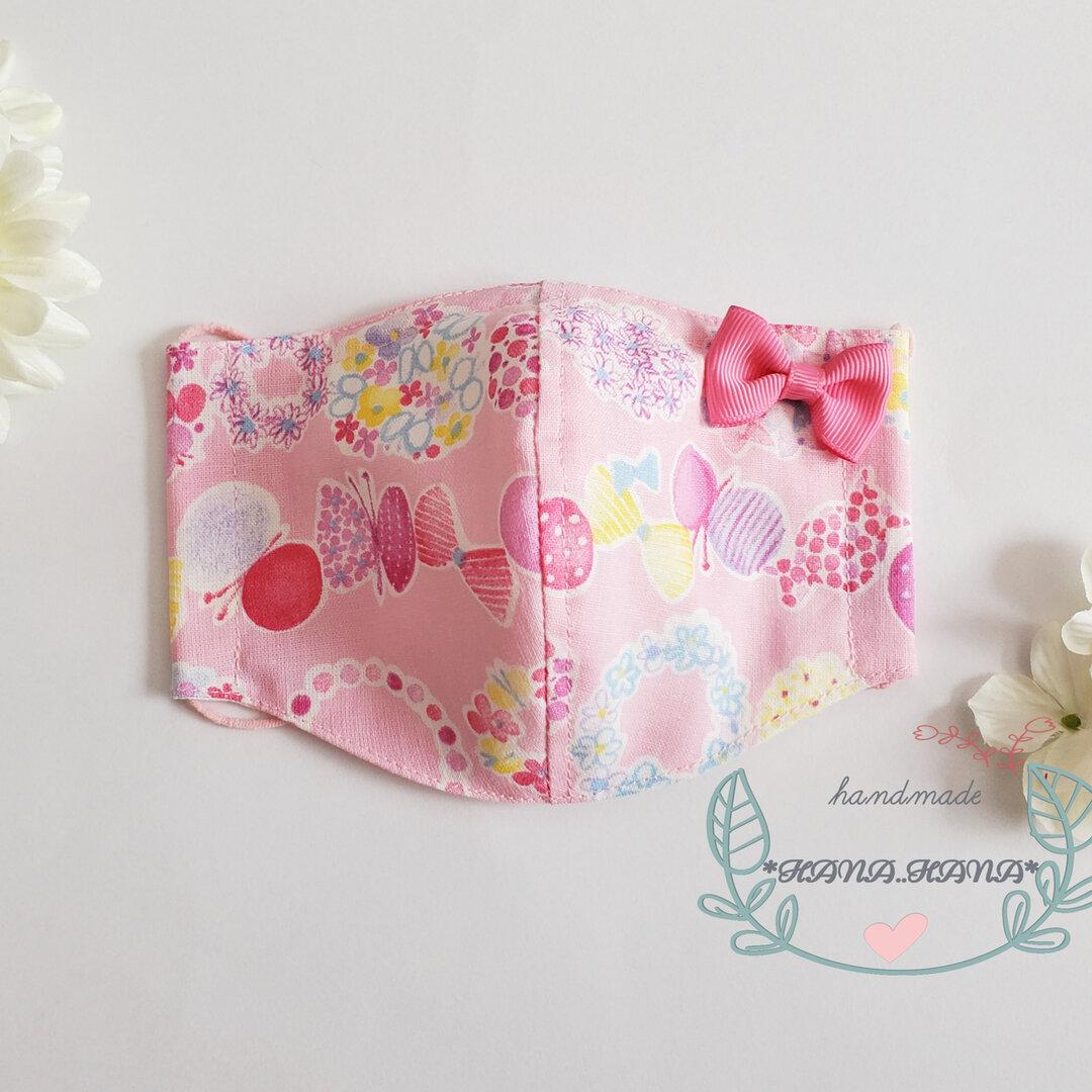 🎀 可愛い ❤ 子供用マスク 蝶々 🎀