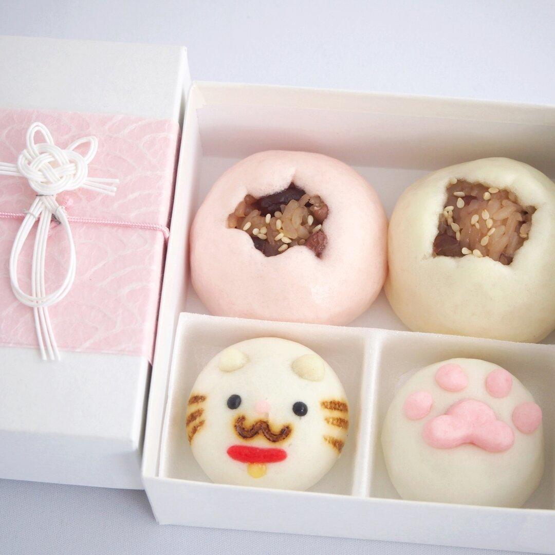 赤飯まんじゅうとお菓子どうぶつ園まんじゅう4個入(白猫水引)
