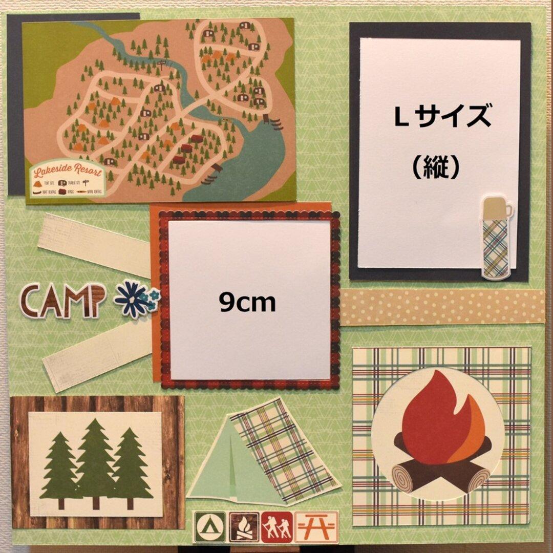 再販:CAMP~合宿・お泊り保育・アウトドアに☆12インチスクラップブッキング☆