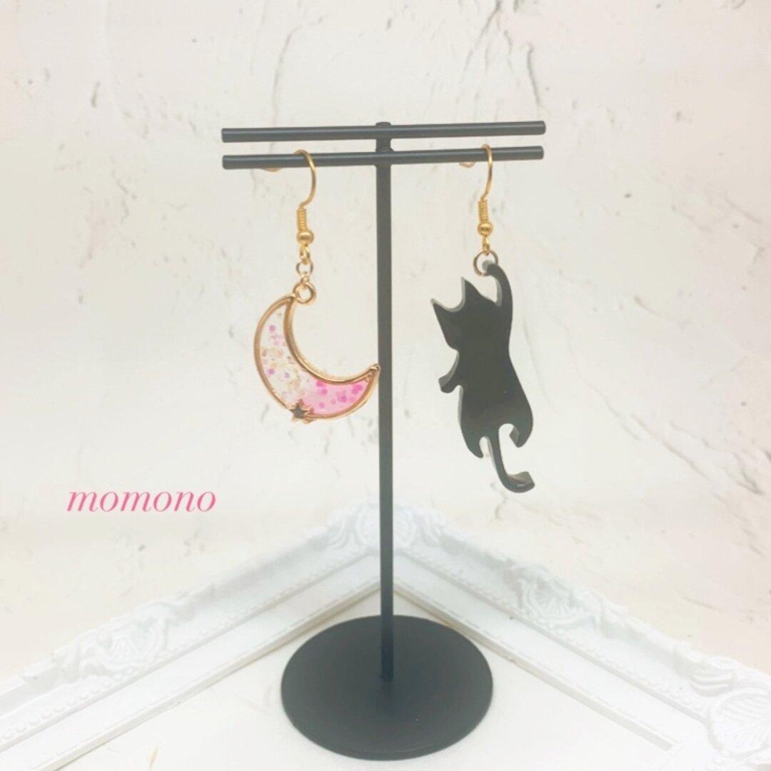 月 と 黒猫 の ピアス / イヤリング / マスクチャーム 〜 ピンク 〜