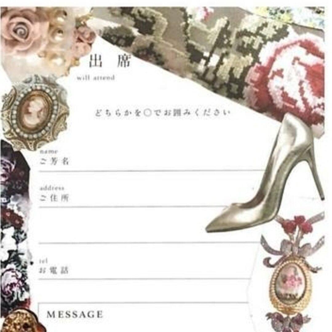 【最初はこちらから】招待状アート メッセージカード