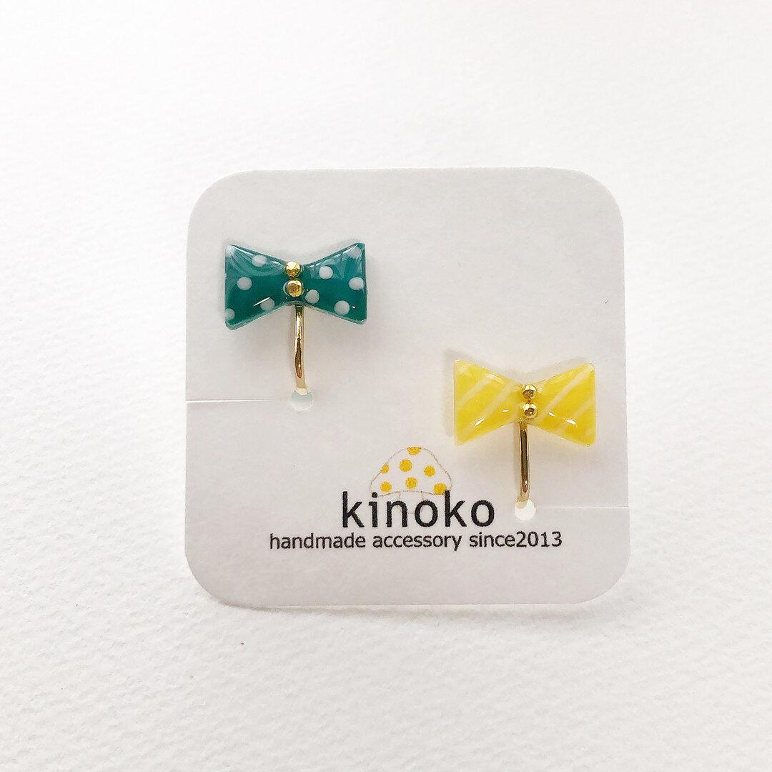 小さなリボンのイヤリング(緑&黄)