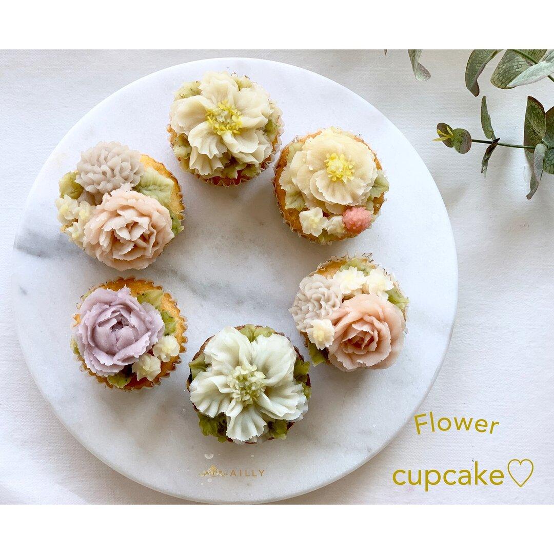 乳•白砂糖不使用 バニラクリーム カップケーキ 6個詰め合わせ