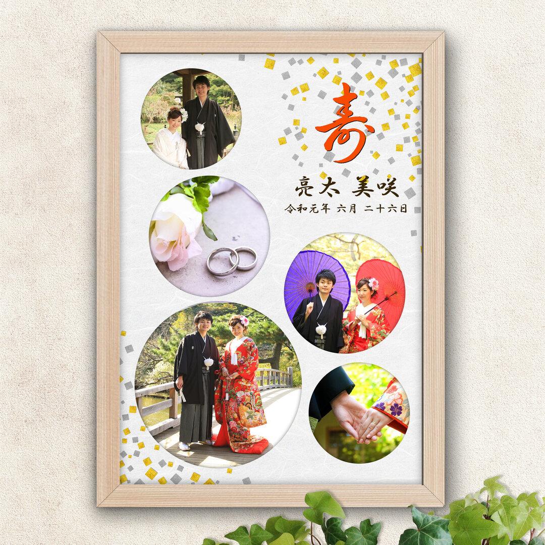 No.03 縦 A3.A4 写真ポスター ウェルカムボード 丸フレーム 結婚式