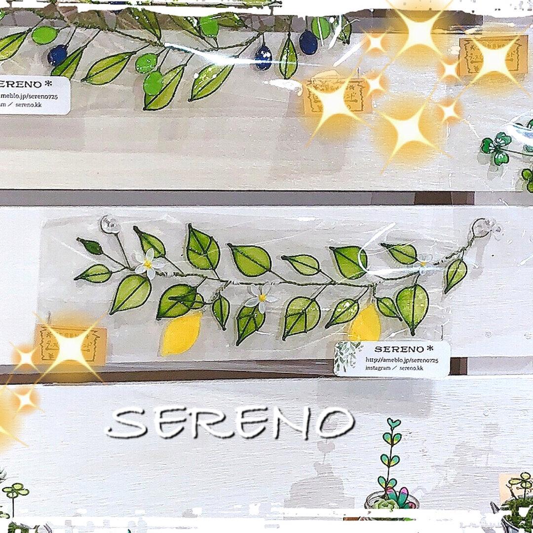 SERENO☆ワイヤーガーランド レモン