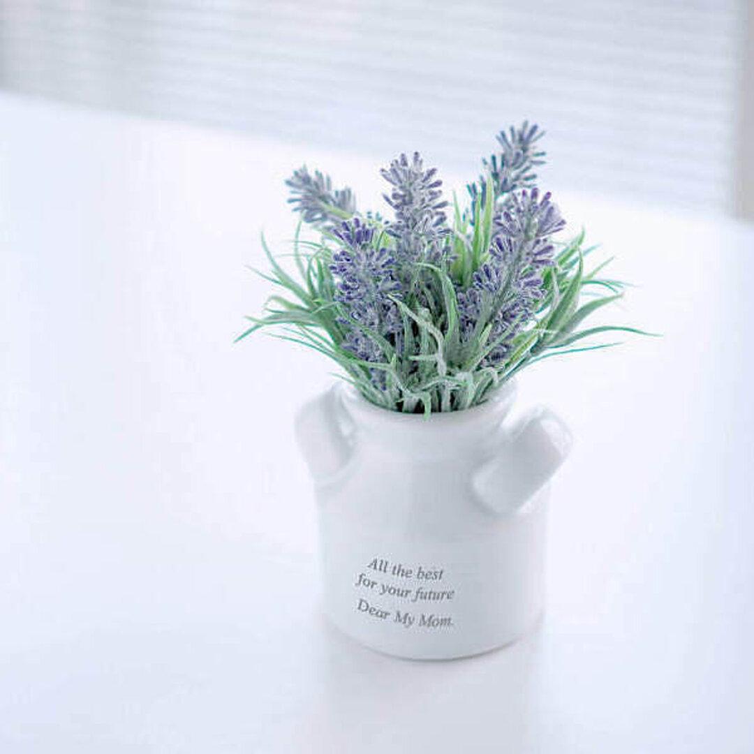 【名入れ】お手入れ簡単な造花の観葉植物 CT触媒グリーン ラベンダー