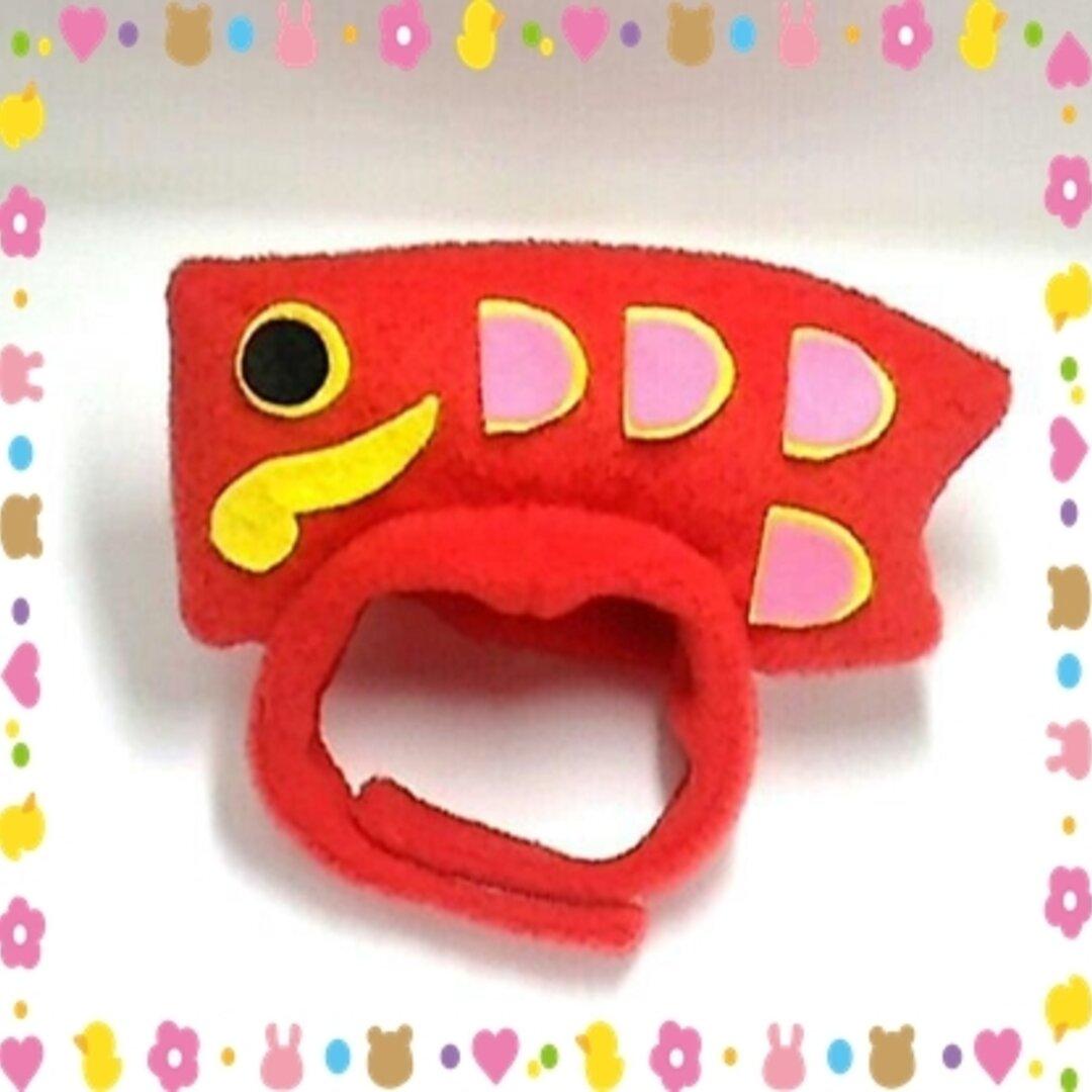 鯉のぼり(赤)のかぶりもの(帽子)【S/M/L】