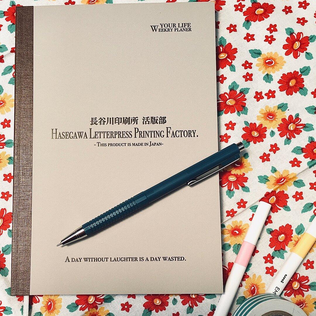 活版印刷で作ったウィークリースケジュール帳(アッシュグレー)