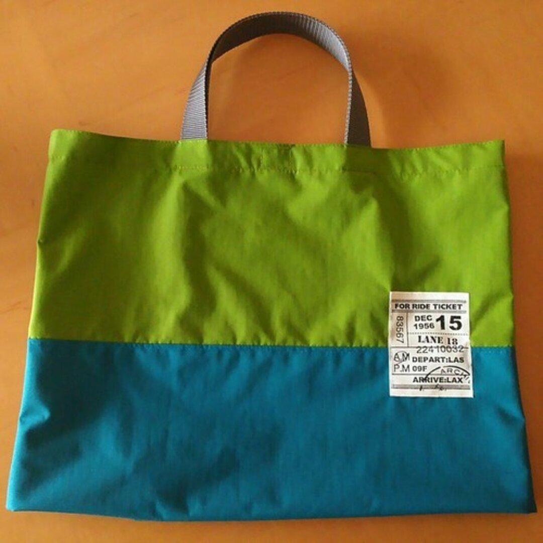 受注製作☆防水布のバッグ 黄緑×ターコイズ☆プールバッグに・雨の日のおけいこに