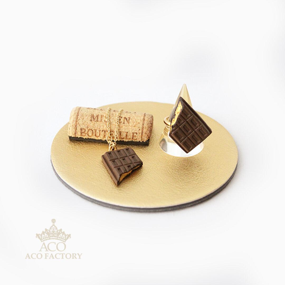 恋するペアチョコレート / リング&チェーンストラップ
