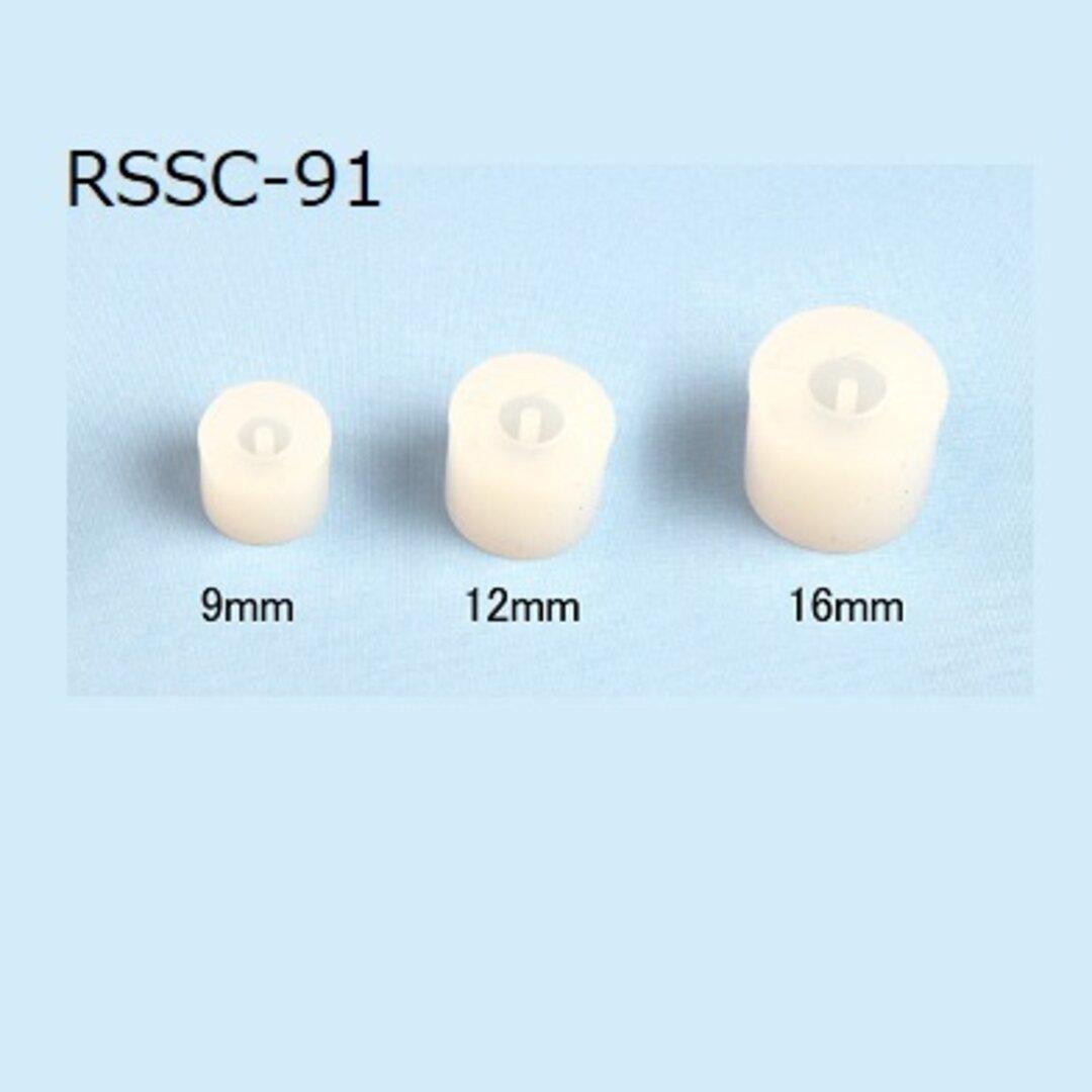 RSSC-91 シリコンモールド ビーズ球体 エルベール レジンクラフト