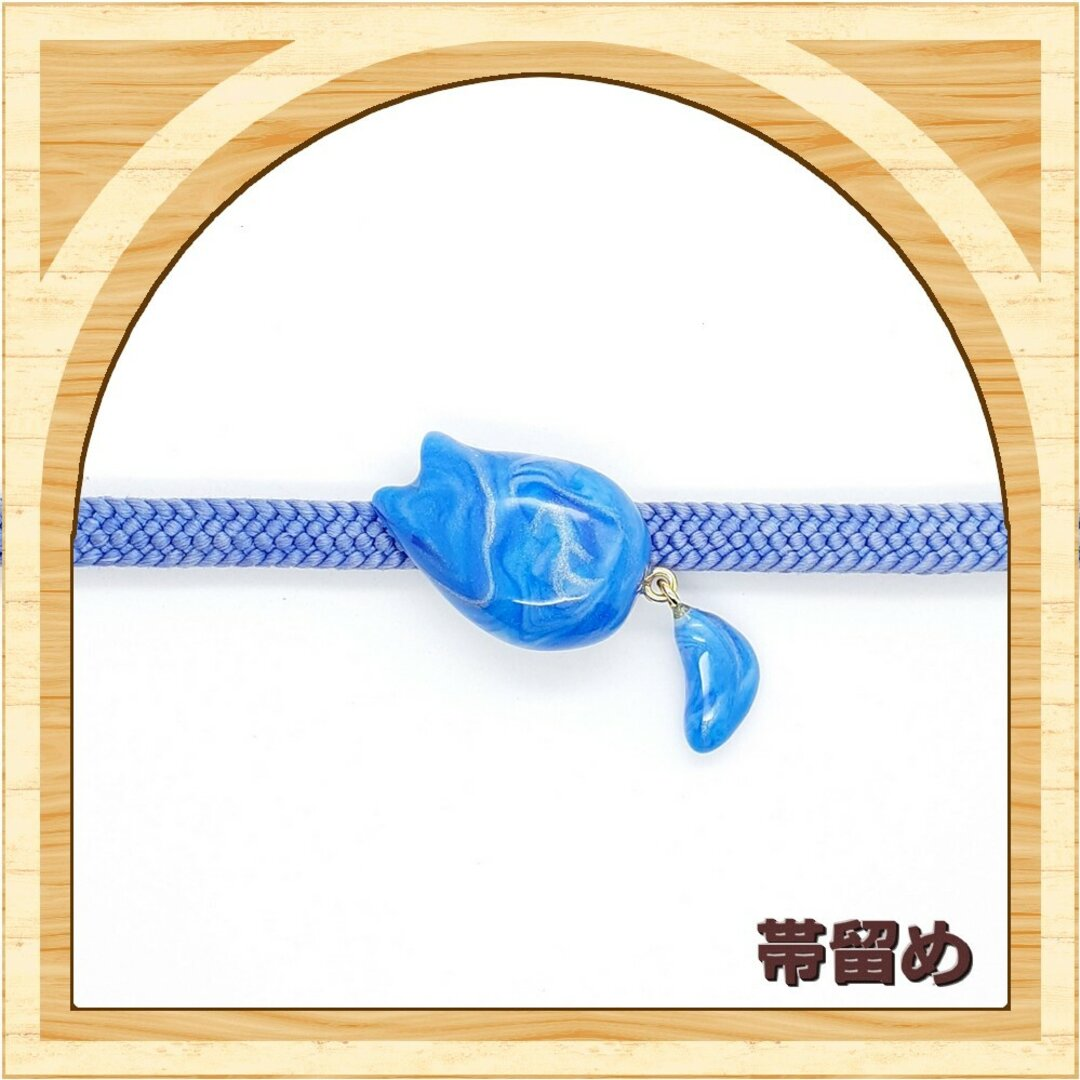 にゃんと太しっぽ【帯留め】青白マーブル猫 煌めきブルー