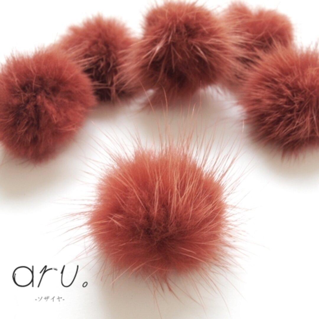[S1910-2] 【6個】 天然素材 ミンクファー 赤茶色 ファーパーツ 秋冬アクセサリー