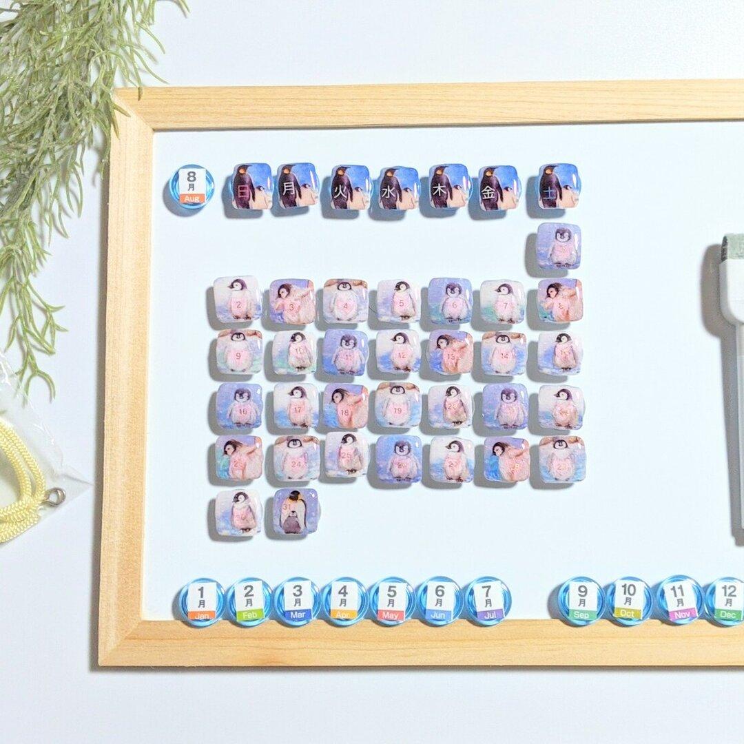 《送料込み》ペンギンたちの万年カレンダー