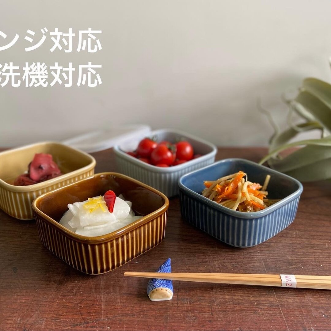 【波佐見焼】便利なノンラップ鉢
