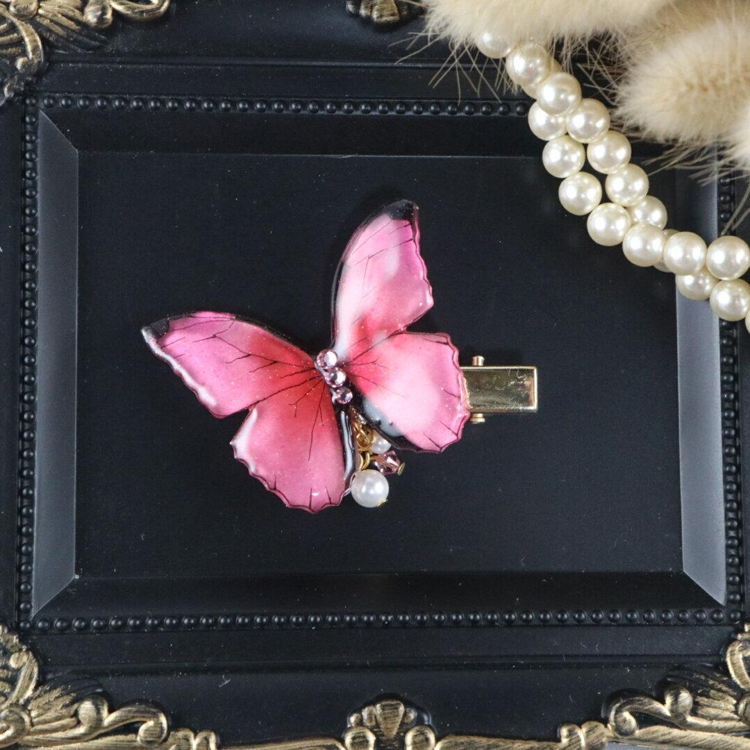 秋色モルフォ蝶のヘアクリップ《桃》