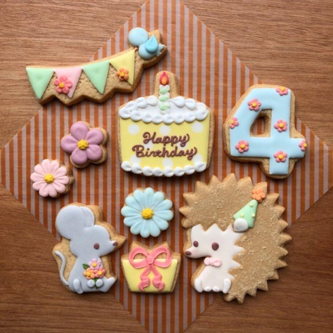 『お誕生日』クッキーセット/ねずみ&ハリネズミ