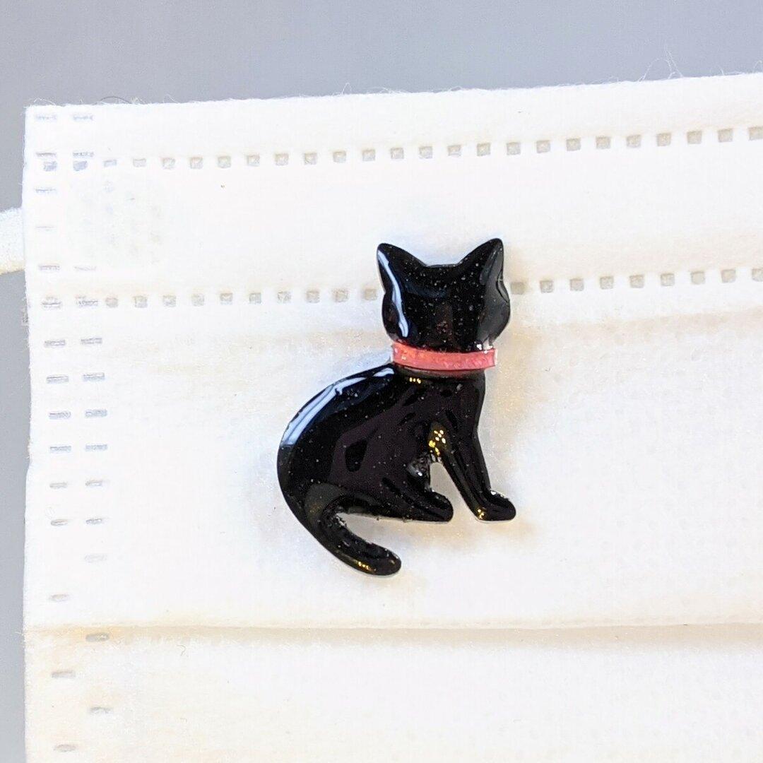 2way黒猫 マスクアクセサリー(マグネット)