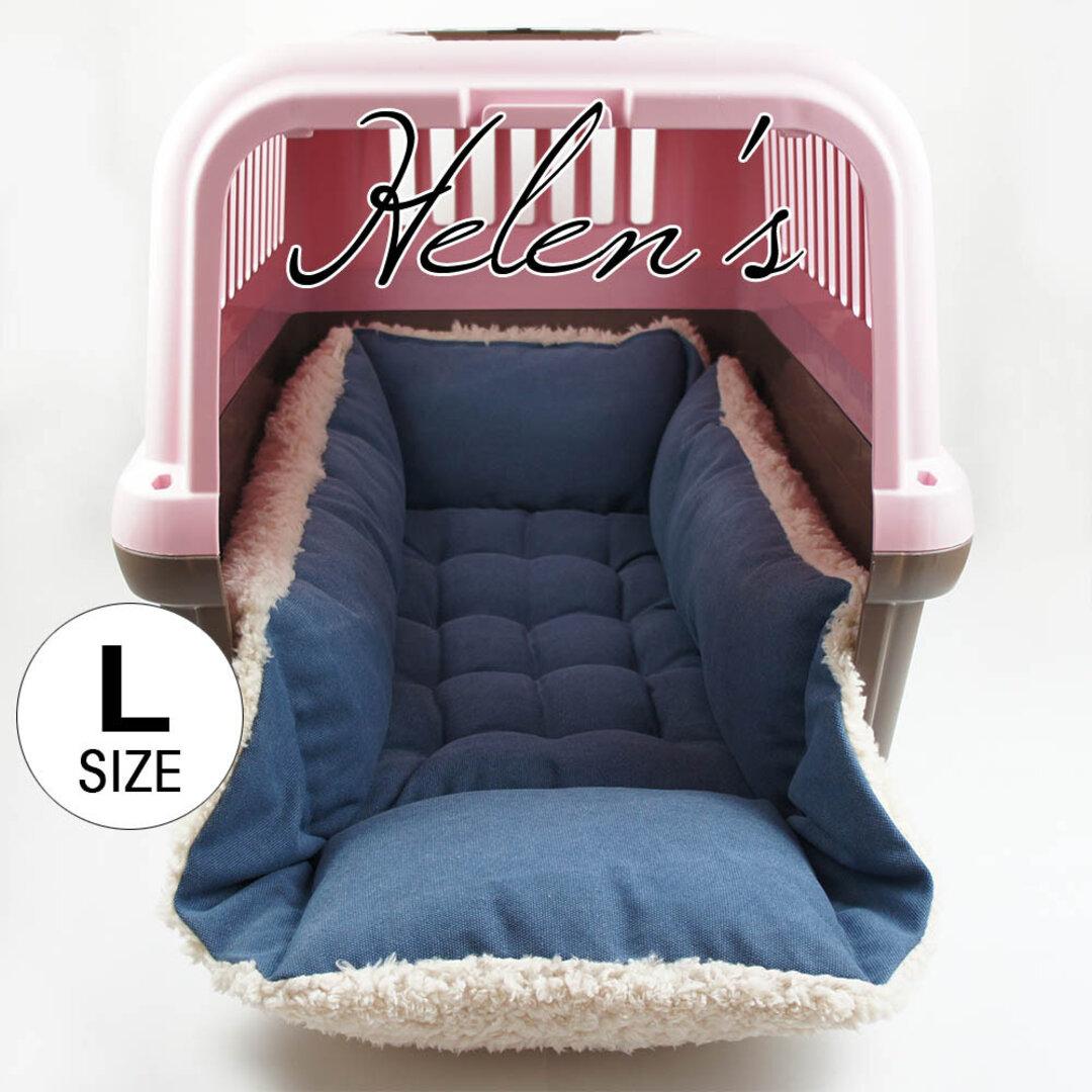 【即納】🌺ペットが喜ぶ キャリークッションベッド/クレートクッション 丈夫なビンテージ11号帆布生地  くすんだブルーファー Lサイズ