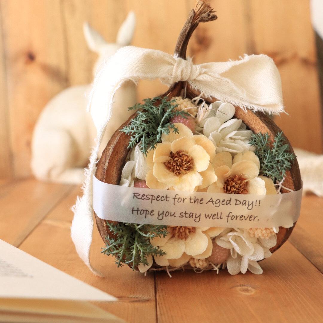 敬老の日に贈ろう幸せを呼ぶ木の実「ブッダナッツ」アレンジ①