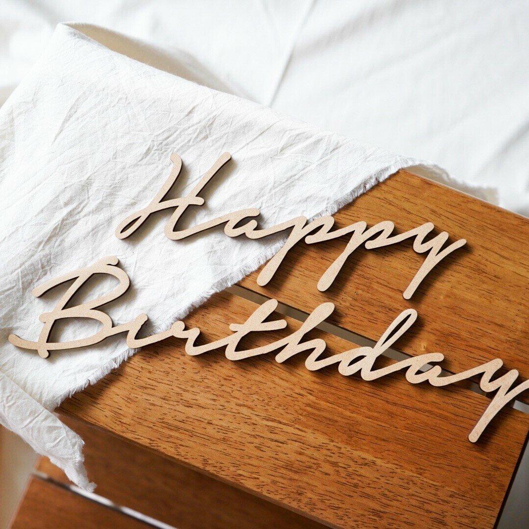 木製[送料込]レターバナー [ Happy Birthday ] 誕生日 飾り ガーランド バースデー フォト ウッド レター バナー バースデー パーティー 飾りつけ グッズ アイテム [ B ]