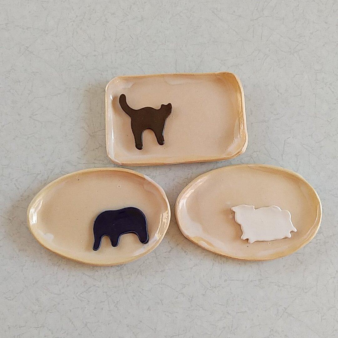 《訳あり品・3点セット》小皿・アクセサリートレー【猫・ゾウ・羊】