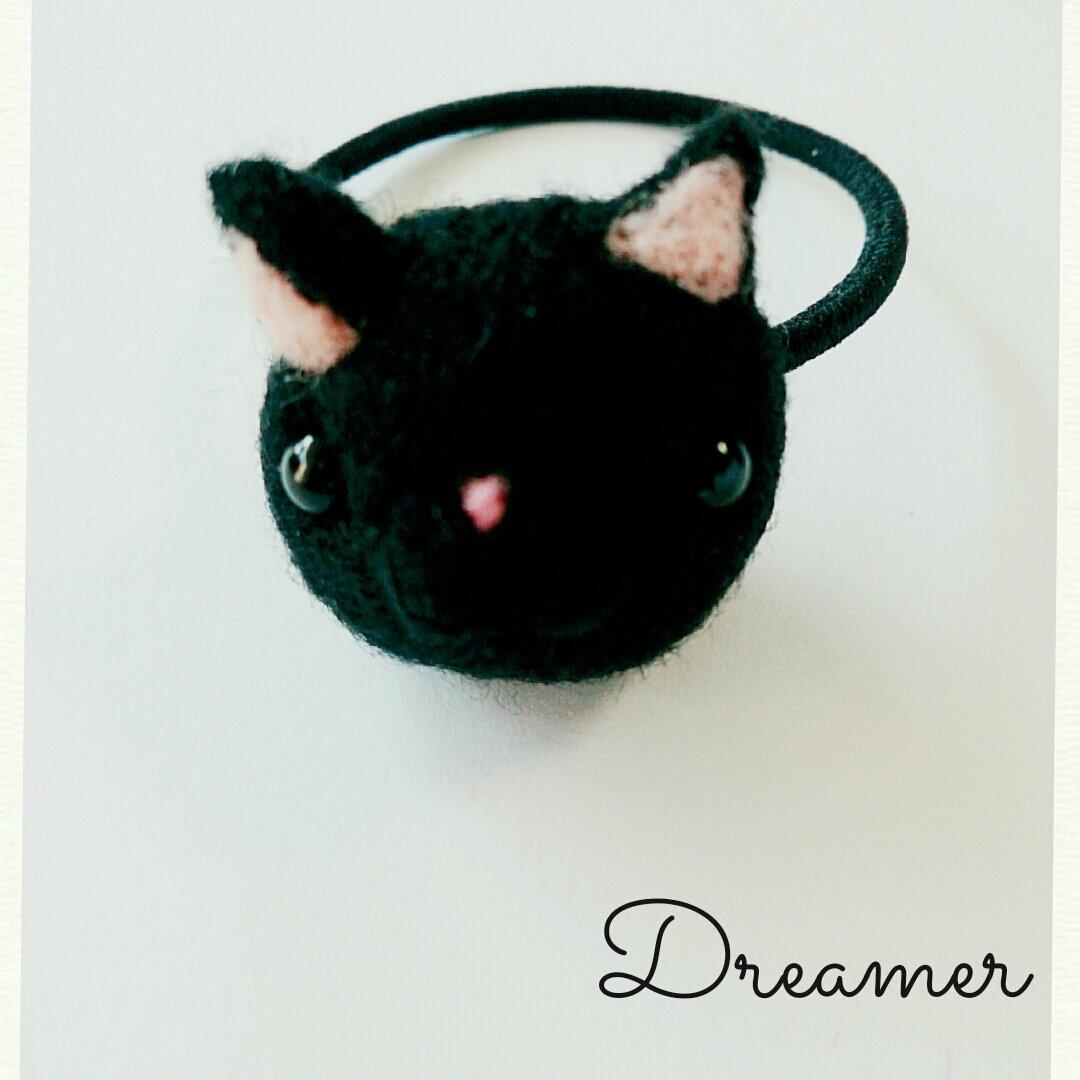 黒猫さん 羊毛フェルト ヘアゴム