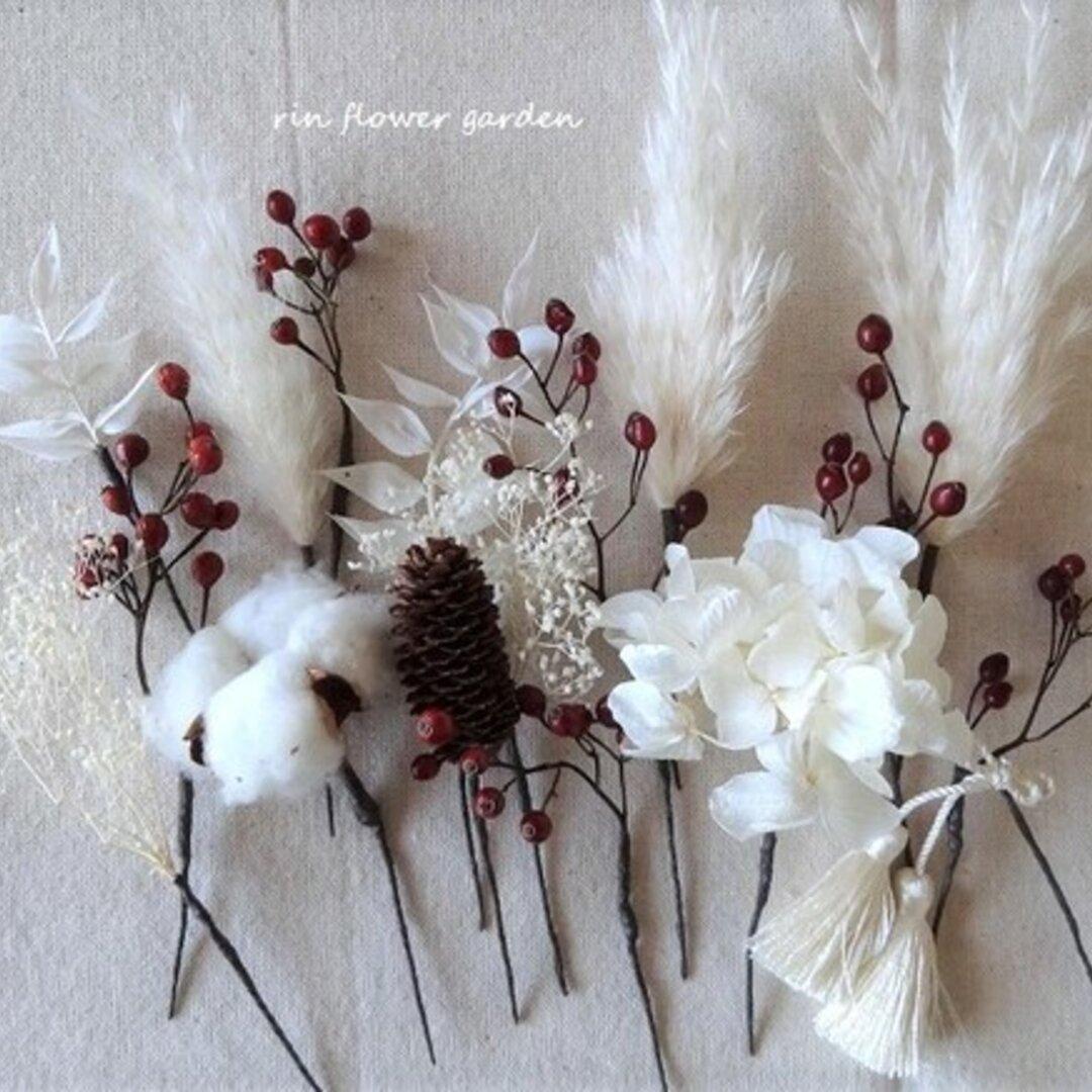 新作 20本 ヘッドドレス 紅白 髪飾り ドライフラワー 和装 白無垢 着物 白 ブリザーブドフラワー