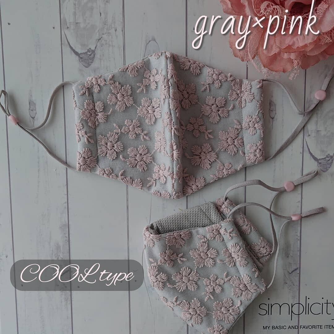 gray × pink【冷感メッシュ使用】チュール地 ハンドメイドマスク マスクカバー