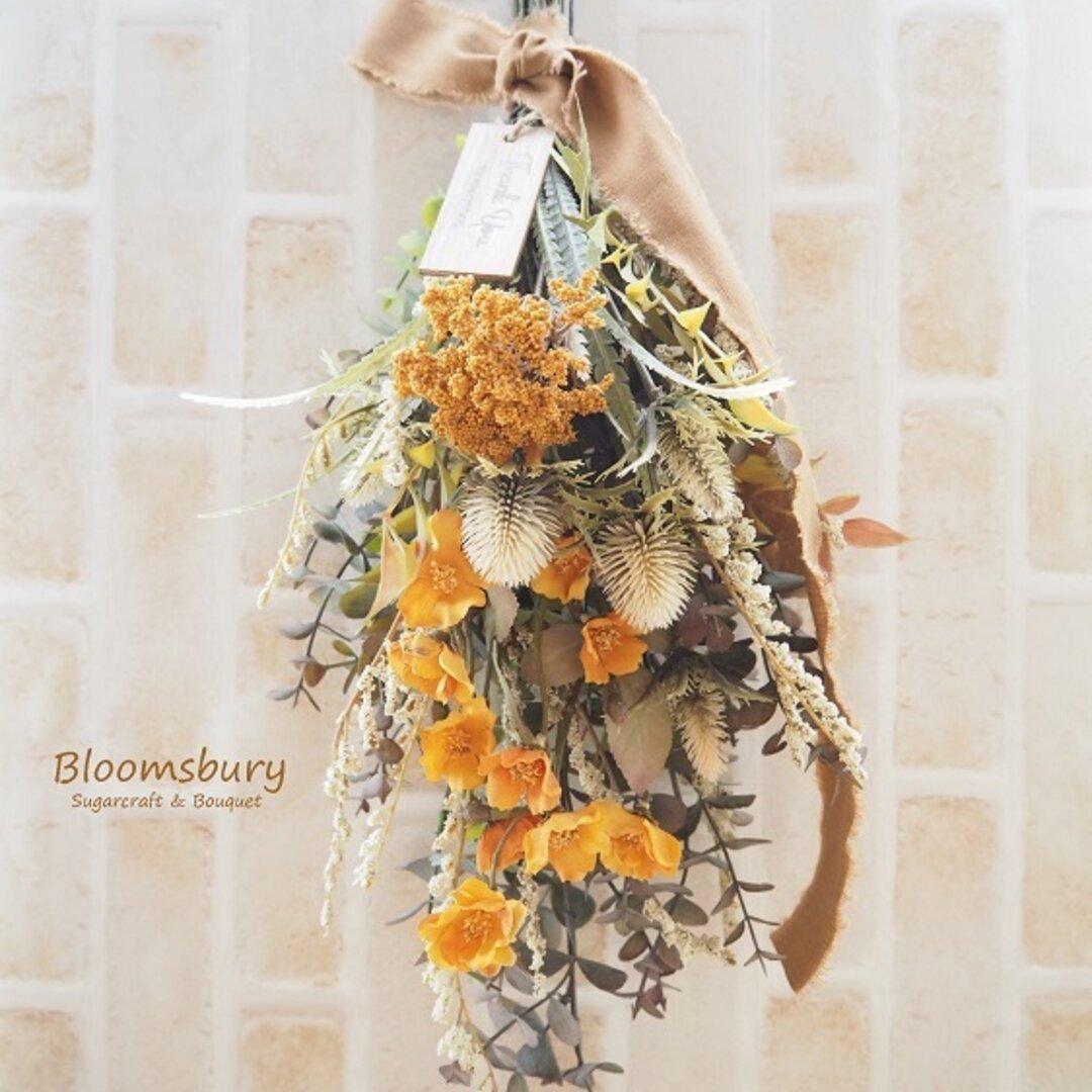 アンティークカラーのAutumnスワッグ ~ with artificial flower ~