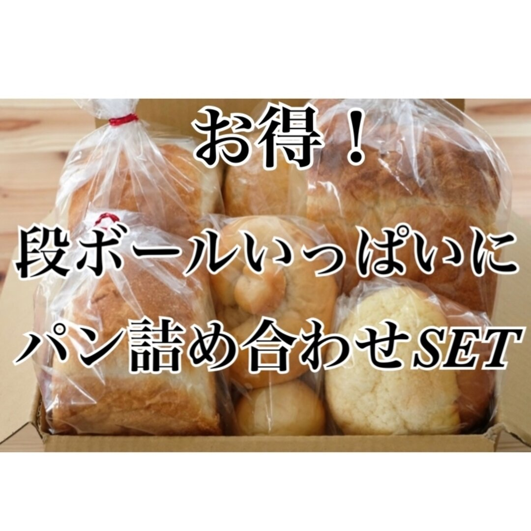 【9月末までの特別価格】緊急事態宣言中のみ通常¥3000→2500!おうち時間応援!60サイズの段ボールいっぱいに詰め合わせ!
