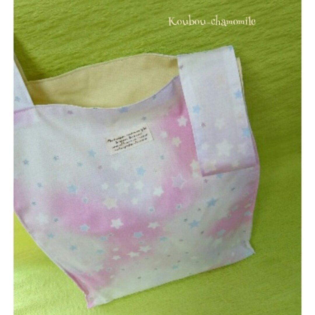 レジ袋タイプのエコバッグ(グラデーションの空に輝く星柄~ピンク)