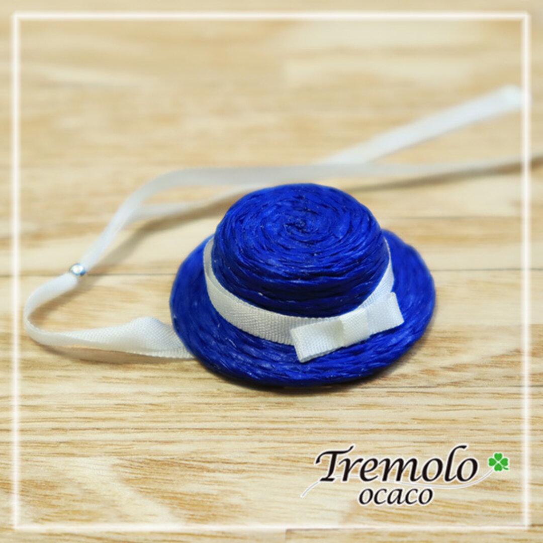miniカンカン帽子/Blue