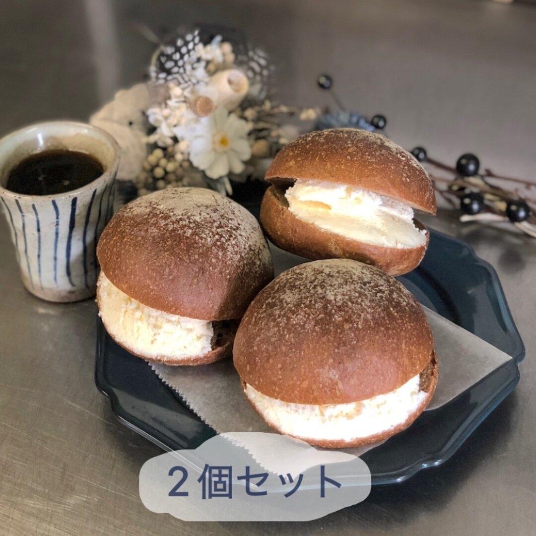 【マーガリン不使用】コーヒーミルクボール 2個