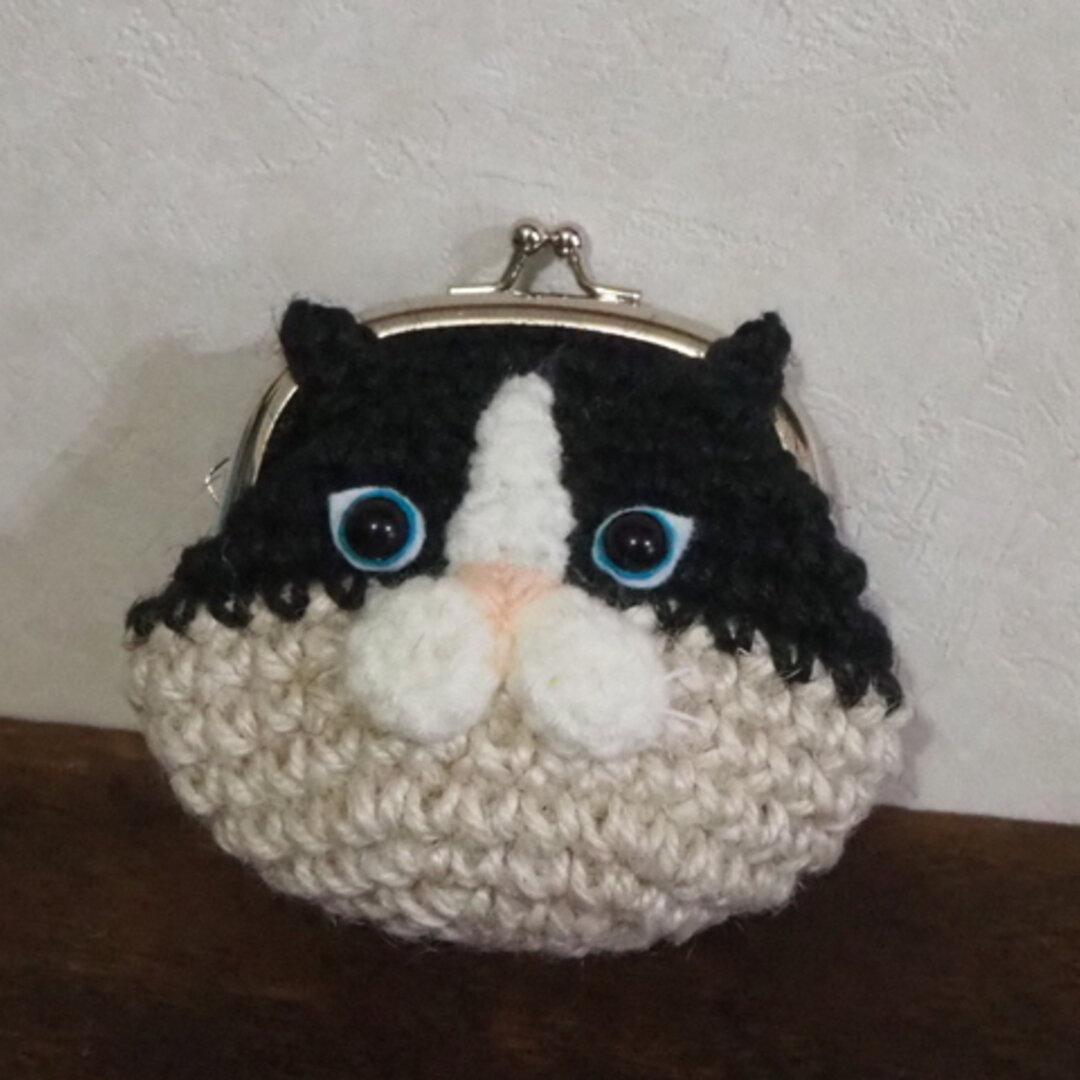 麻ヒモのネコちゃんがま口