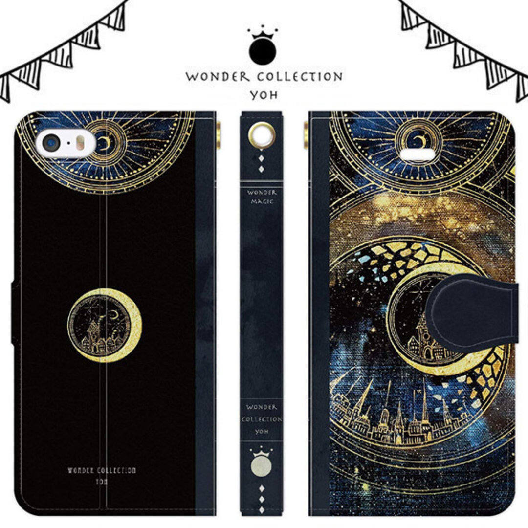 夢の光の魔法書 iPhoneケース手帳型