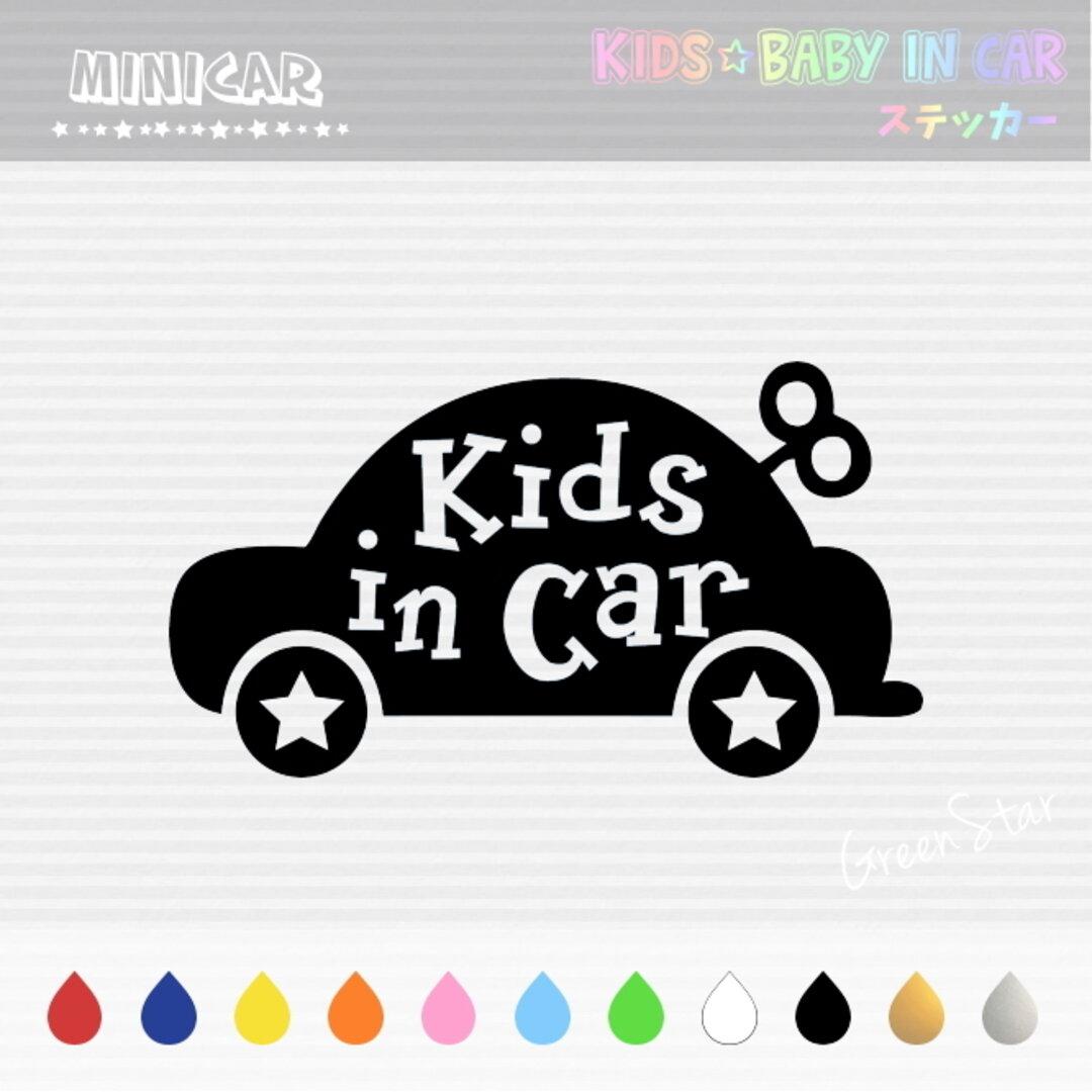 KIDS IN CAR / BABY IN CAR ステッカー 【 ミニカー 】 キッズインカー ベビーインカー ウォールステッカー 犬 ドッグインカー オーダー 好きな文字に変更できます♥