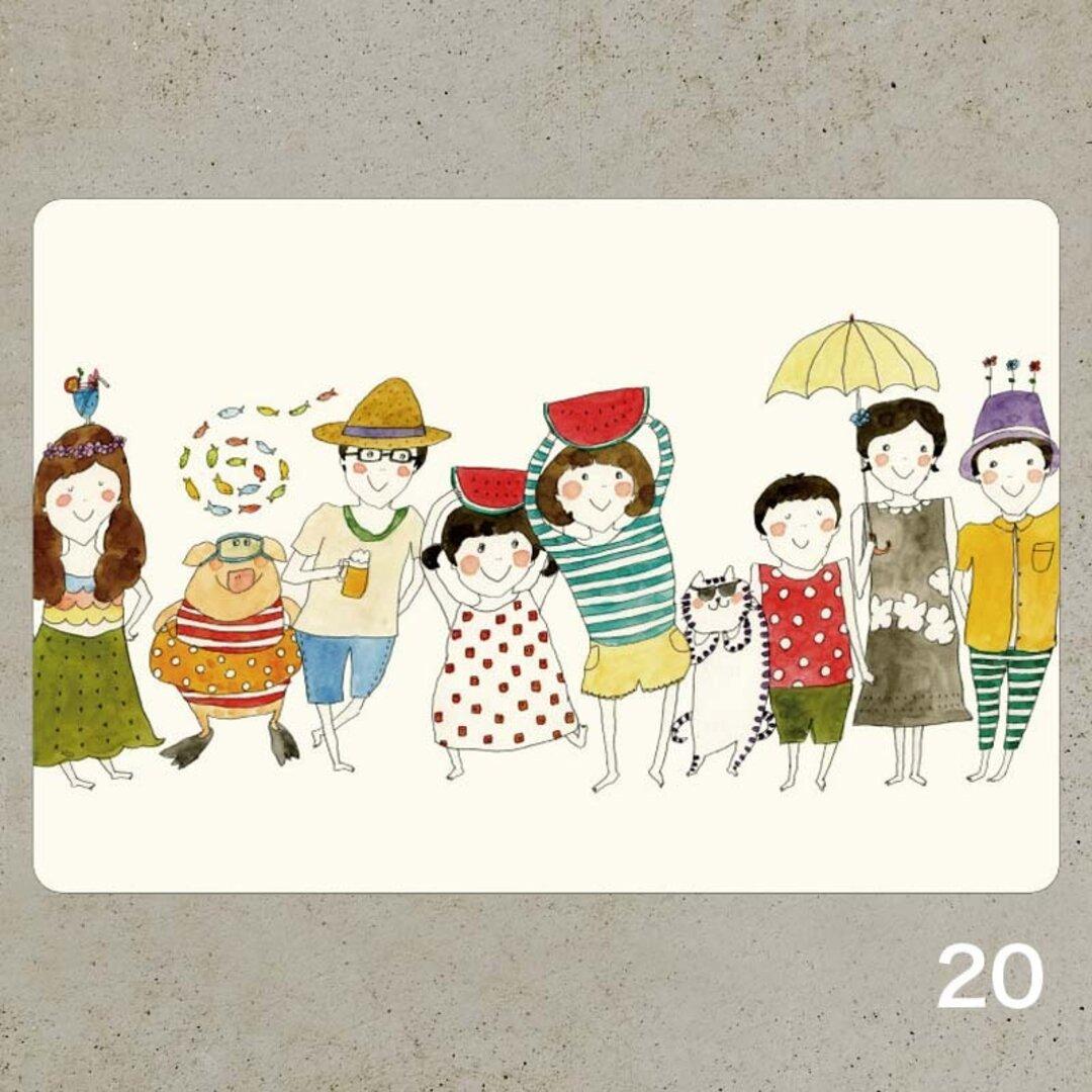 20えらべるポストカード