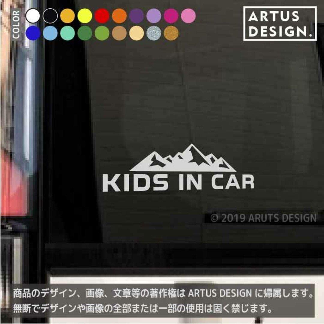 キッズインカー ステッカー 車ステッカー 車 ステッカー おしゃれ かっこいい かわいい アウトドア シール 336d