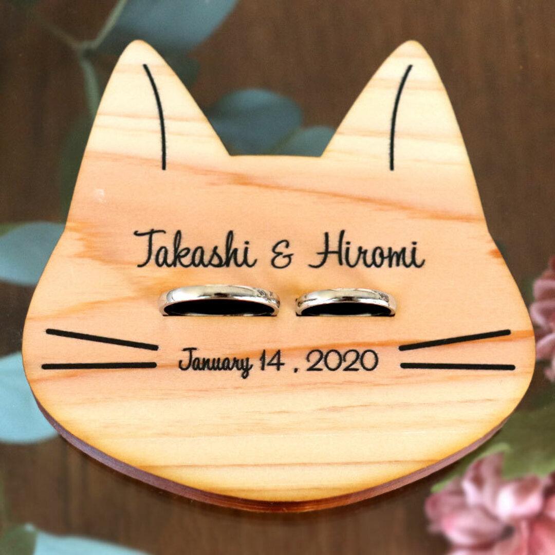 リングピロー 猫 ひのき 木製 結婚式 ウェディング 【送料無料】