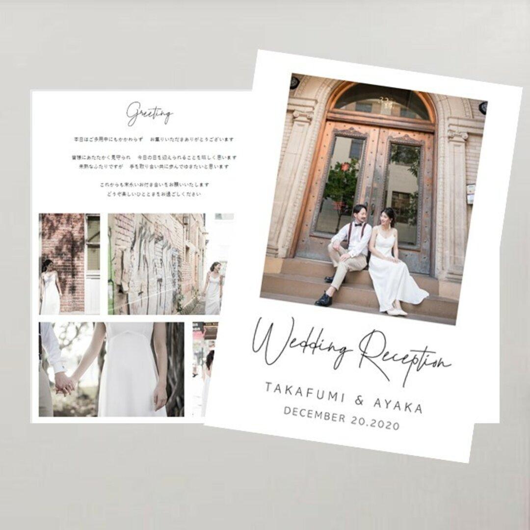 【1部150円】セミオーダープロフィールブック 結婚式
