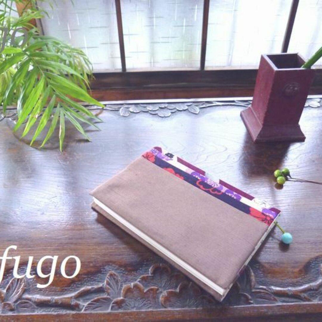 紬の ブックカバー 縦縞桜